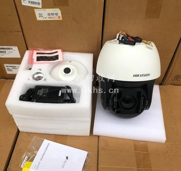海康全新8寸球机回收